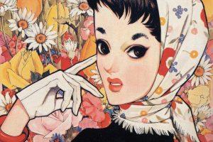 Jun'ichi Nakahara e Dollworld